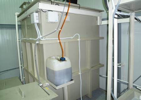 Reactor Neutralizare Ius Braov